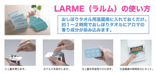 use-larme