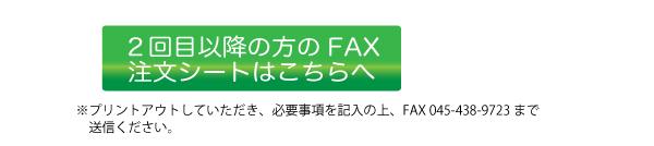 fax%e3%81%b0%e3%81%aa%ef%bc%92%e5%9b%9e%e7%9b%ae%e4%bb%a5%e9%99%8d2
