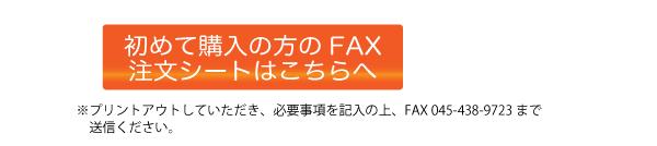 fax%e3%81%b0%e3%81%aa%e5%88%9d%e5%9b%9e2
